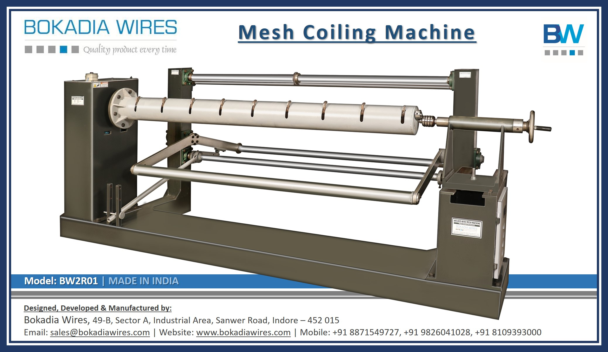 Mesh Coiling Machine (Model: BW2R01)