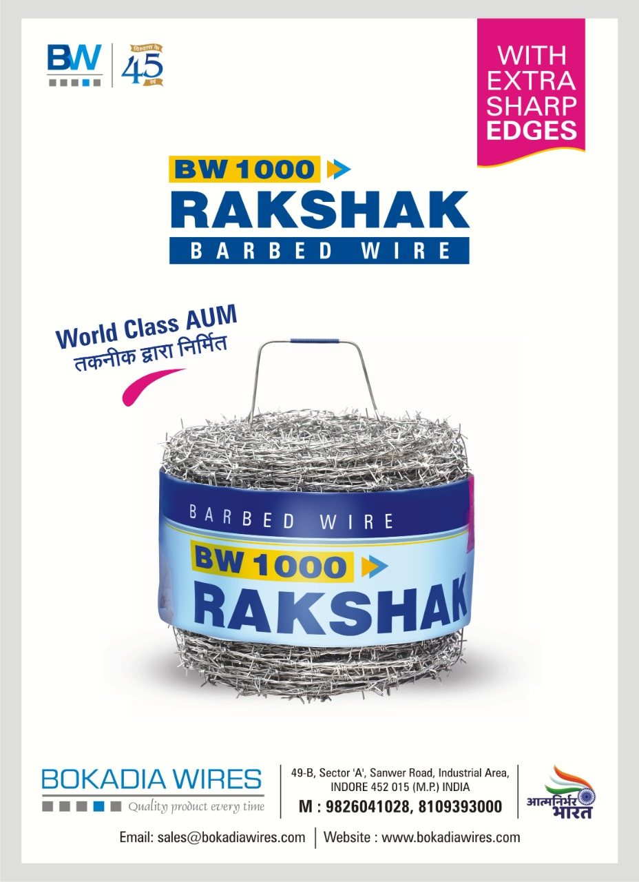 BW1000 RAKSHAK: Galvanised Barbed Wire